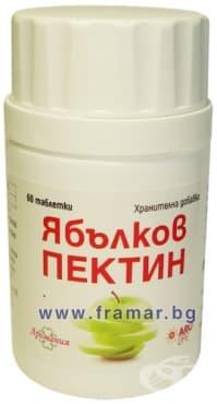 ЯБЪЛКОВ ПЕКТИН таблетки * 60 АРО ЛАЙФ - изображение