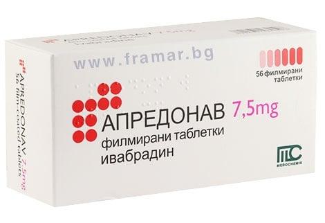 Изображение към продукта АПРЕДОНАВ таблетки 7.5 мг * 56