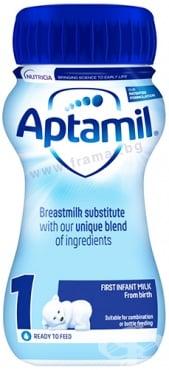 Изображение към продукта АПТАМИЛ 1 течна формула 0 - 6 месеца  200 мл