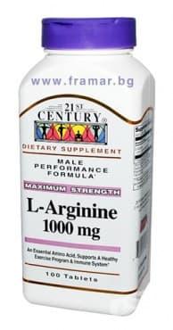 Изображение към продукта 21 СЕНЧЪРИ L-АРГИНИН таблетки 1000 мг. * 100
