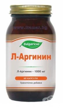 БУЛГАРИКУС L - АРГИНИН капсули 1000 мг. * 60 - изображение