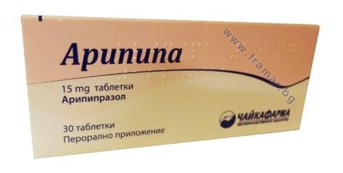 АРИПИПА таблетки 15 мг. * 30 - изображение