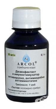 АРКОЛ СРЕБЪРНА ВОДА разтвор 30 мг./л. 100 мл. ГАЛ-1 ЕООД - изображение