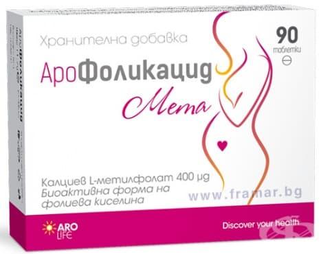 Изображение към продукта  АРОФОЛИКАЦИД МЕТА таблетки 400 мкг. * 90 АРО ЛАЙФ