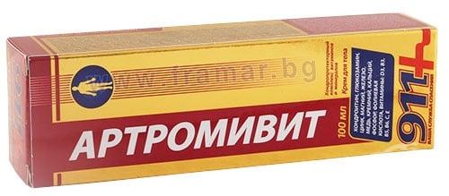 Изображение към продукта 911 АРТРОМИВИТ КРЕМ ЗА ТЯЛО 100 мл