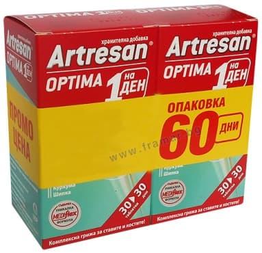 Изображение към продукта АРТРЕСАН КОМПЛЕКТ ОПТИМА 1 НА ДЕН таблетки * 30 - 2 броя