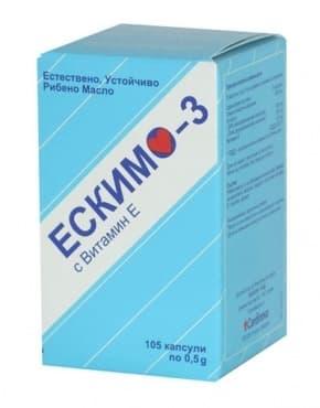 Изображение към продукта ЕСКИМО - 3  капсули 0.5 г. * 105
