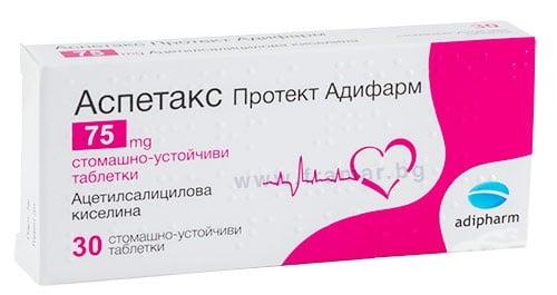 Изображение към продукта АСПЕТАКС ПРОТЕКТ таблетки 75 мг * 30