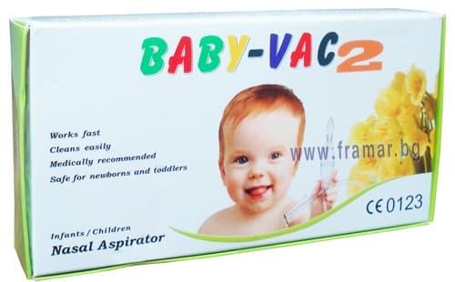 Изображение към продукта АСПИРАТОР ДЕТСКИ BABY-VAC