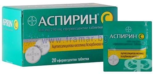 Изображение към продукта АСПИРИН + ВИТАМИН Ц ефервесцентни таблетки * 20 BAYER