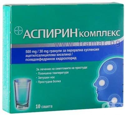 Изображение към продукта АСПИРИН КОМПЛЕКС саше 500 мг * 10 BAYER