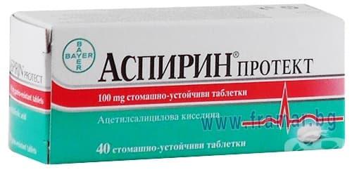 Изображение към продукта АСПИРИН ПРОТЕКТ таблетки 100 мг. * 40  BAYER