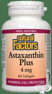 АСТАКСАНТИН ПЛЮС капсули 4 мг. * 60 НАТУРАЛ ФАКТОРС - изображение