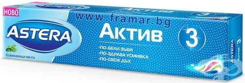 Изображение към продукта ПАСТА ЗА ЗЪБИ АСТЕРА АКТИВ 3 50 мл