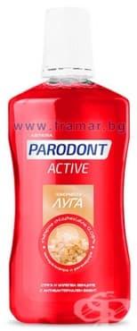 Изображение към продукта ВОДА ЗА УСТА АСТЕРА PARODODONT ACTIVE 500 мл.