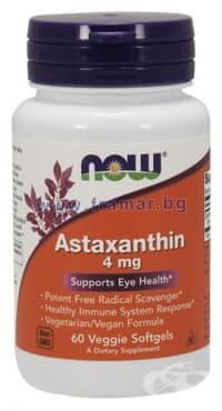 Изображение към продукта НАУ ФУДС АСТАКСАНТИН капс. 4 мг. * 60