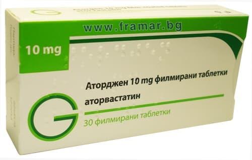 АТОРДЖЕН таблетки 10 мг. * 30 - изображение