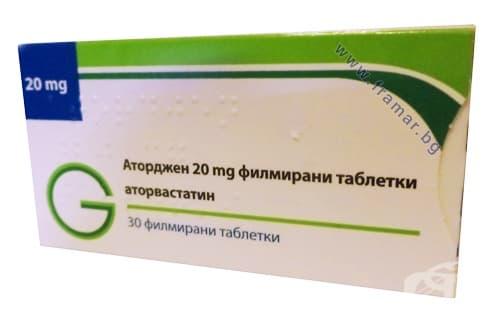 АТОРДЖЕН таблетки 20 мг. * 30 - изображение