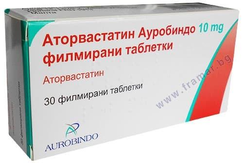 АТОРВАСТАТИН таблетки 10 мг. * 30 АУРОБИНДО ФАРМА - изображение