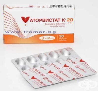 Изображение към продукта АТОРВИСТАТ К табл. 20 мг. * 30