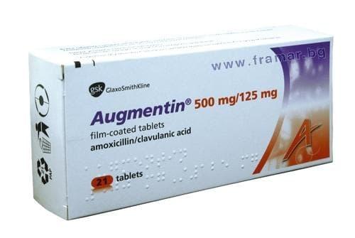 АУГМЕНТИН табл. 625 мг. * 21  GLAXOSMITHKLINE - изображение