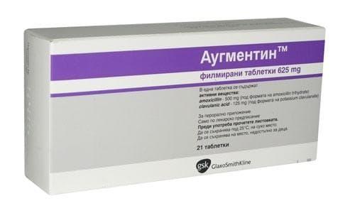 Изображение към продукта АУГМЕНТИН таблетки 625 мг * 21  GLAXOSMITHKLINE