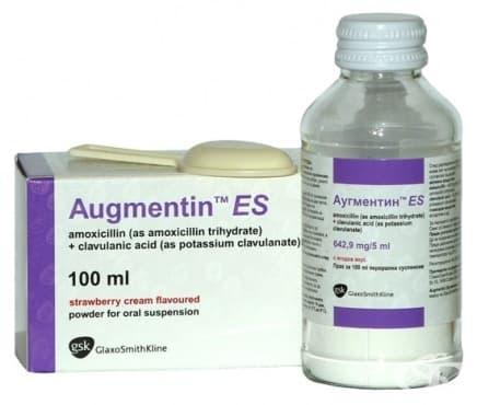 аугментин ес и аугментин разница