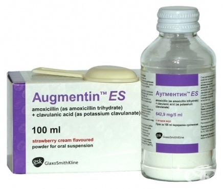 Изображение към продукта АУГМЕНТИН ES сусп. 600 мг. / 5 мл. 100 мл.