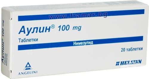 Изображение към продукта АУЛИН табл. 100 мг. * 20   CSC