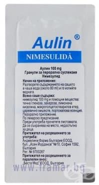 Изображение към продукта АУЛИН прах 100 мг * 1