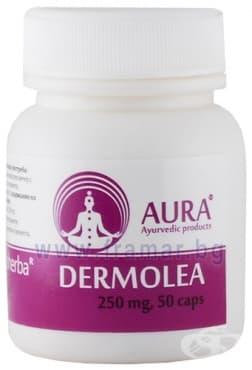 Изображение към продукта АУРА ДЕРМОЛЕА капсули 250 мг. * 50