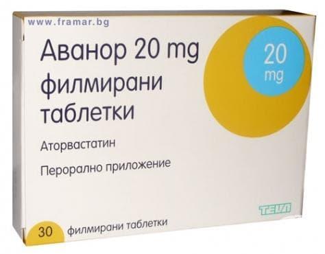Изображение към продукта АВАНОР табл. 20 мг. * 30