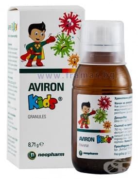 Изображение към продукта АВИРОН КИДС гранули 8.71 гр.