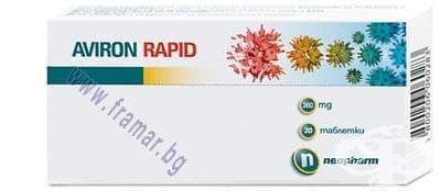 АВИРОН РАПИД табл. 360 мг. * 20 - изображение