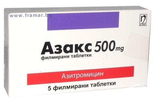 Изображение към продукта АЗАКС таблетки 500 мг. * 5