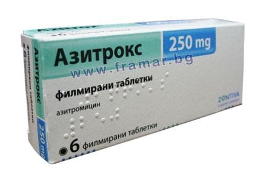 Изображение към продукта АЗИТРОКС таблетки  250 мг * 6