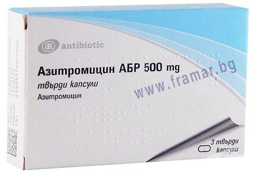 Изображение към продукта АЗИТРОМИЦИН АБР капсули 500 мг * 3