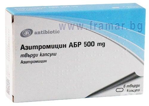 Изображение към продукта АЗИТРОМИЦИН АБР капсули 500 мг * 6