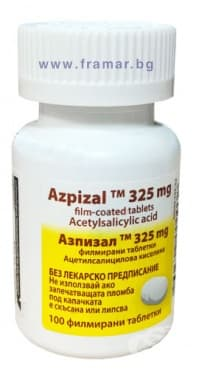 Изображение към продукта АЗПИЗАЛ таблетки 325 мг * 100