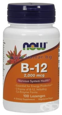 Изображение към продукта НАУ ФУДС ВИТАМИН Б 12 таблетки за смучене 2000 мкг * 100