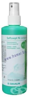 Изображение към продукта СОФТАСЕПТ N спрей 250 мл.