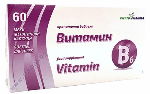 Изображение към продукта ВИТАМИН Б6 капсули * 60 ФИТОФАРМА