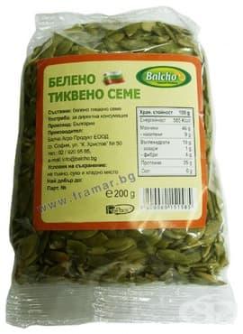 Изображение към продукта БЕЛЕНО ТИКВЕНО СЕМЕ 200 гр. БАЛЧО