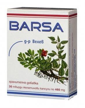 Изображение към продукта БАРСА капсули 460 мг * 30
