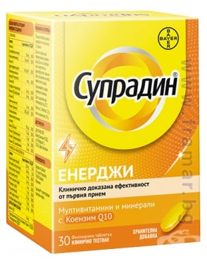 Изображение към продукта СУПРАДИН ЕНЕРДЖИ таблетки * 30 BAYER