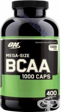 Изображение към продукта ОПТИМУМ НУТРИШЪН BCAA 1000 капс. * 400