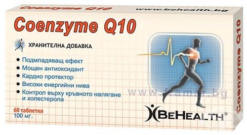 Изображение към продукта БИ ХЕЛТ КОЕНЗИМ Q10 таблетки * 60