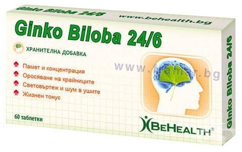 Изображение към продукта БИ ХЕЛТ ГИНКО БИЛОБА 24 / 6 таблетки * 60