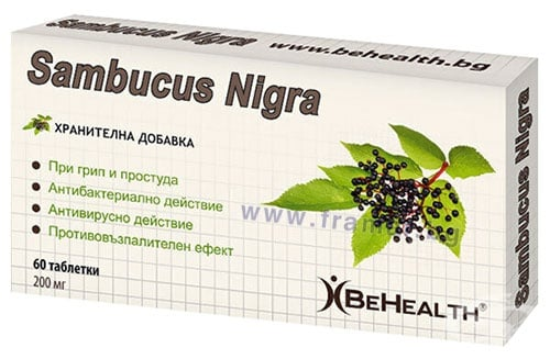 Изображение към продукта БИ ХЕЛТ САМБУКУС НИГРА таблетки * 60
