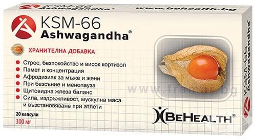 Изображение към продукта БИ ХЕЛТ АШВАГАНДА KSM - 66 капсули * 20